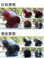 double visor flip up motorcycle helmet HD-701