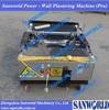 Stainless steel automatic rendering machine/auto rendering machine