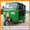 china supplier bajaj three wheeler reverse trike/motor vehicle wheels sale
