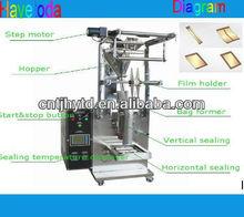 DXDF-500H/800H tapioca pearl machine