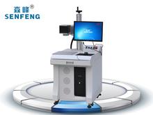 China fiber laser marking machine price,110mm*110mm with CE,OEM manufacturer