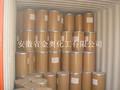 Acetil ácido salicílico, Usp 23 bp98, Cas no. : 50 - 78 - 2