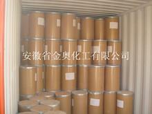 Acido acetilsalicilico, usp 23 bp98, cas n..: 50-78-2