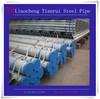 Carbon Steel Pipes and Tubes ASTM/ASME A53A, A53B, A106B, A106C, A179, A210, A192