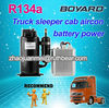 mini air conditioner for car 12v truck cab air conditioner with ac dc compressor