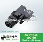 SC-40A/M,SC-11F/G air switch foot pedal air acuator