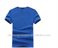 latest fashion whosale O-neck man's short sleeve bamboo t shirt