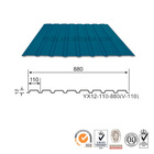 Best colored Metal Roofing sheet made in china with low price