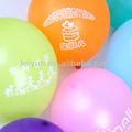 12 pulgadas publicidad impresa globo globo de la perla juguetes inflables