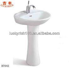 B7042 Hot ceramics bathroom designer pedestal basins sanitaryware made in china