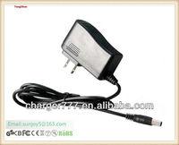 car charger 6v 1a for 6V3-7Ah lead acid battery