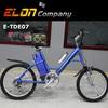 kids electric quad bikes 20inch electric bike( E-TDE07)