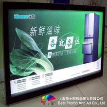 light box graphics and light box printing
