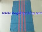 Cheap blue PP Woven sack for packing rice, fertilizer, flour, coffee beans export POLAND