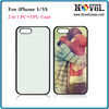 2014 NEW STYLE 2 in 1 Sublimation Silicon+Plastic Phone Case for iPhone 5/5S