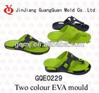 Double color EVA combine shoes make mould GQE0229