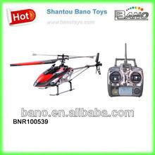 WL Model v913 2.4G Single-propeller wind shatterproof RC Helicopter 40CM BNR100539