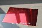Color PVC laminating pet film sheet