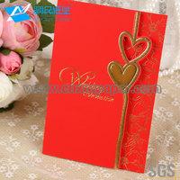 butterfly wedding invitation cards/invitation cards models