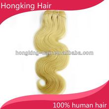 wholesale cheap #613 light blonde body wave brazilian virgin remy hair