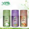 Competitive Price Automatic Metered Air Freshener for hotel 250ml