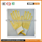 Cotton knitted pvc dotted gloves