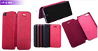 Cool, Colorful, Stylish, High Quality, Hot Selling, Flip Hard Leather Case Cover For Mobile Phone