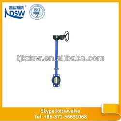 High performance long stem butterfly valve