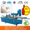 JL-N230 Napkin Paper Folding Machine