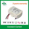 china wholesale 3 years warranty SAA approved 12w round shape power led driver 700ma