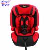 infant safety car seats
