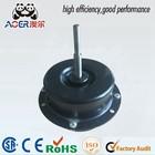 AC Single-phase Small Fan 220V Ventilation Blower Electric Motor