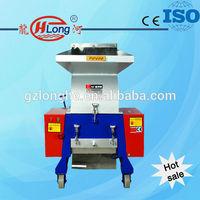 Use the China crusher machine to plastique broyeur
