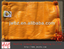 30kg pp leno drawstring potato mesh bag