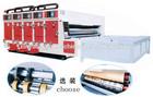 chain feeding flexo printing rotary die-cutting slotter combined machine