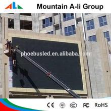Mountain A-Li Factory P7 Outdoor LED Display Screen