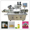 HC-Electronic cigarette oil filling machine ,10ml e liquid bottle filling machine,bottling e juice equipment