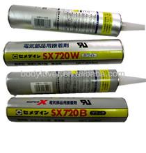cemedine silicone adhesive SX720 (W, WH, B, and BH)