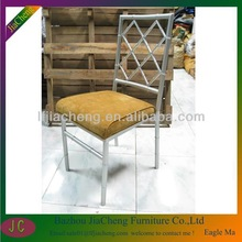 Modern Golden & White PU Leather Hotel Chiavari Dining Chair
