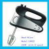 China Professional 5 speed hand held mini plastic hand mixer