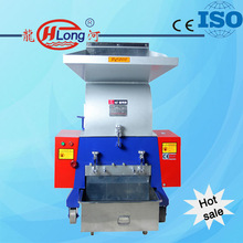 China manufacturer directly sale plastic garbage crusher machine
