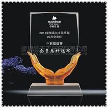 negocio de cristal placa de adjudicación trofeo