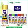 ILIKE Good Quality Aerosol Spray Paint Factory