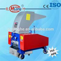 ldpe plastic film scrap crusher with best price