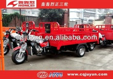 Lifan water Engine Cargo Tricycle made in China/Three Wheel Motorcycle HL200ZH-A05