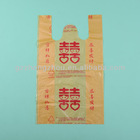 wholesale cheap custom printed hdpe t-shirt plastic bag