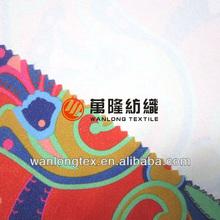 fashion 2014 colors of fabrics used as curtain and cushion