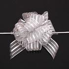 White silver edge garland wedding car decoration wedding car door handles garland gift wrap ribbon wedding supplies