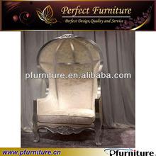 Cheap ikea egg shaped chair PFS50215
