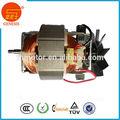 de pequeña potencia eléctrica de ca universal motor de 220v